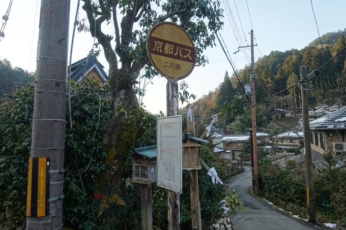 守谷神社・冨士神社 No7