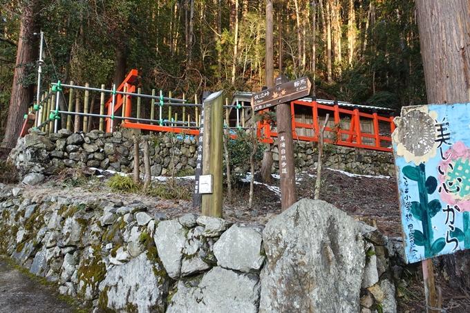 守谷神社・冨士神社 No15