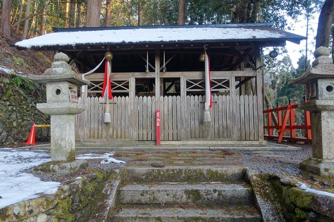 守谷神社・冨士神社 No23