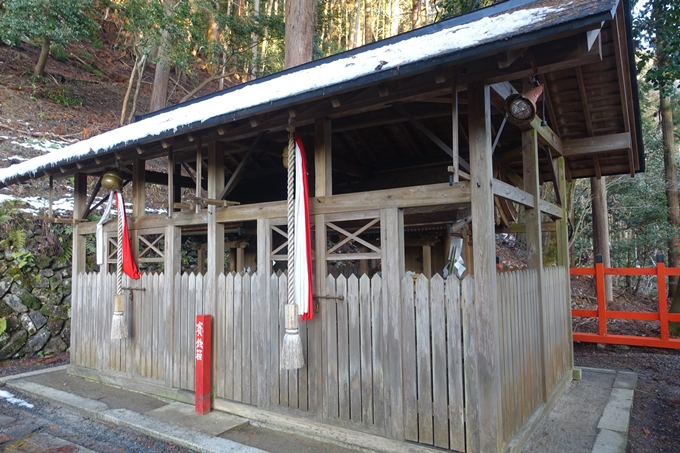 守谷神社・冨士神社 No26