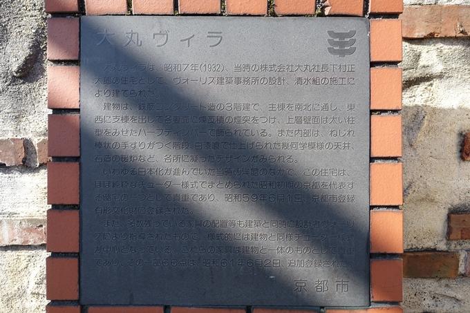 大丸ヴィラ No10