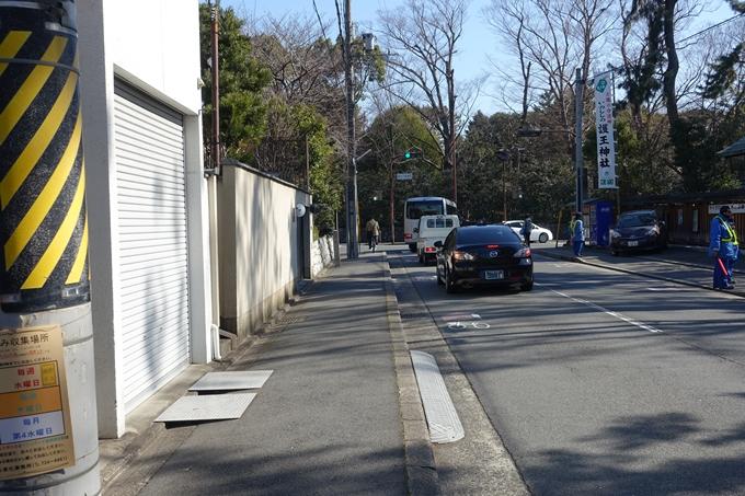 此付近水戸藩邸跡 No2