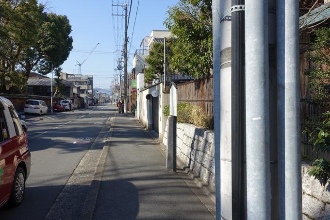 此付近水戸藩邸跡 No8