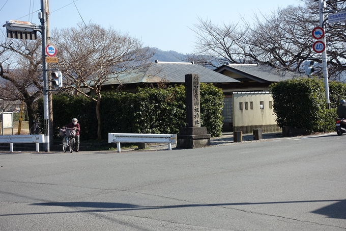 賀茂御祖神社道標 No3
