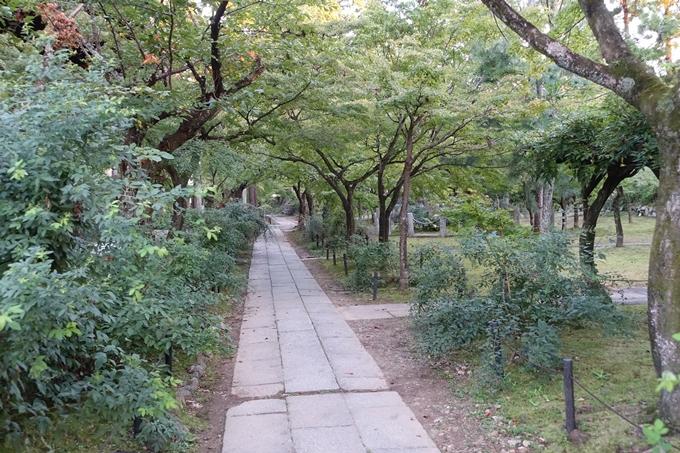 会津藩殉教者墓地 No2