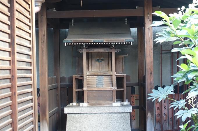稲荷福若大明神社 No6