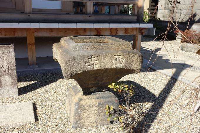 西寺 No7