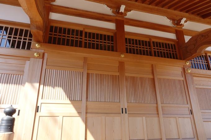 西寺 No11