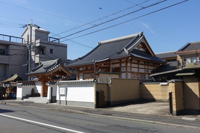 西寺 No2