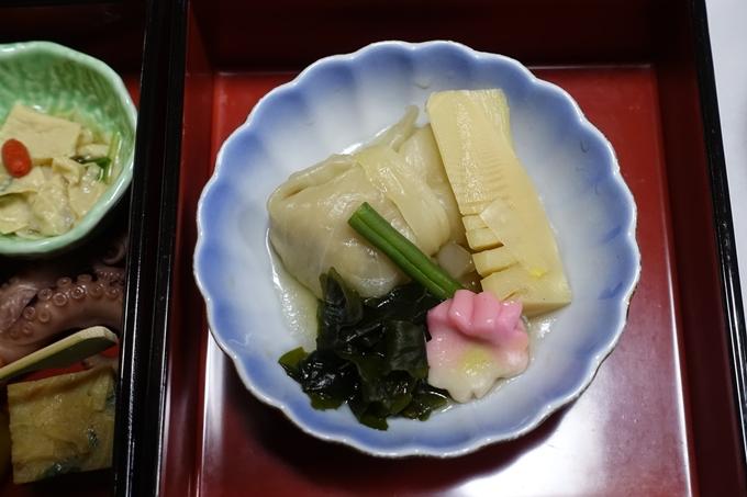花のいえ_昼食 No11