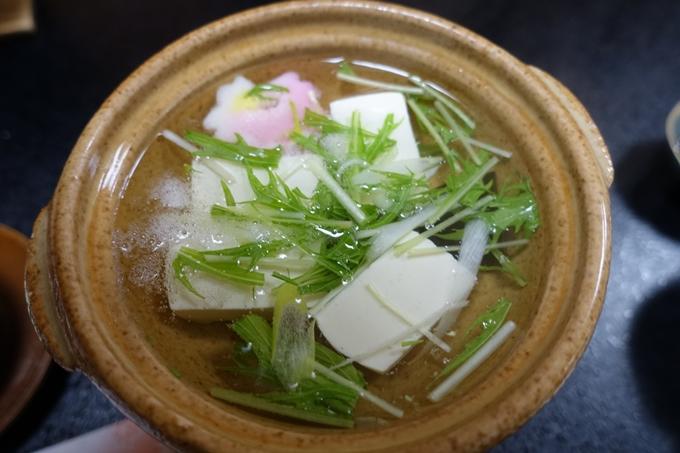 花のいえ_昼食 No14