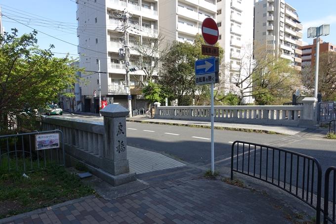 京都桜速報2019_36 No6