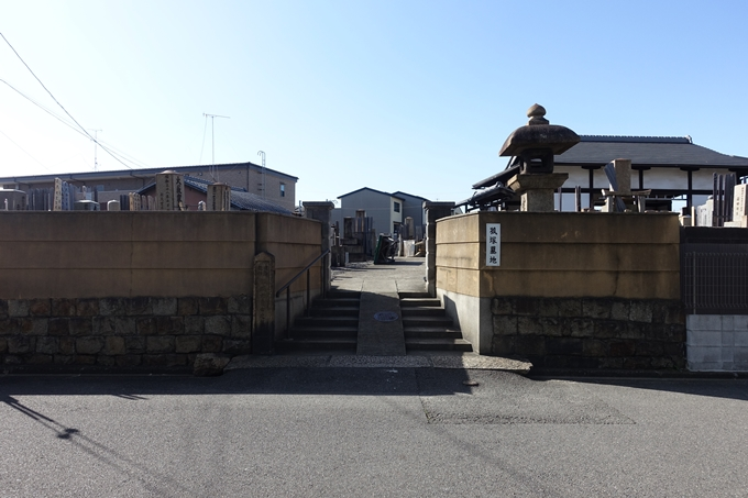 都城六勇士の墓 No5