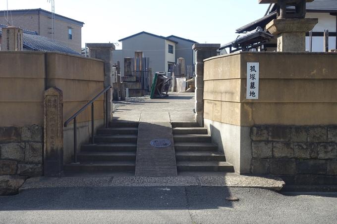 都城六勇士の墓 No6
