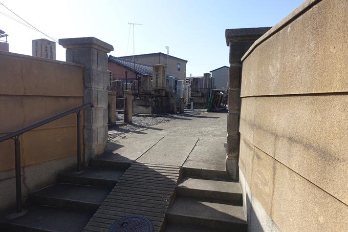 都城六勇士の墓 No9