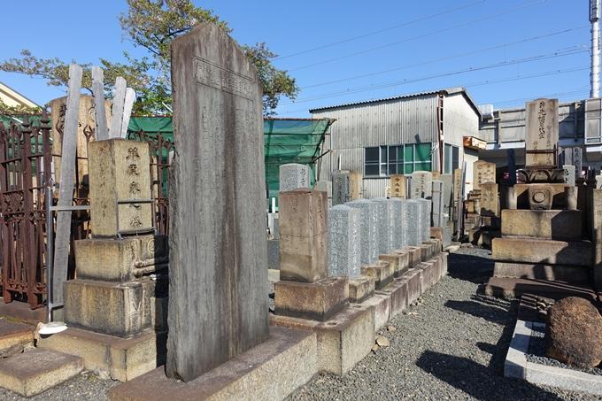 都城六勇士の墓 No12