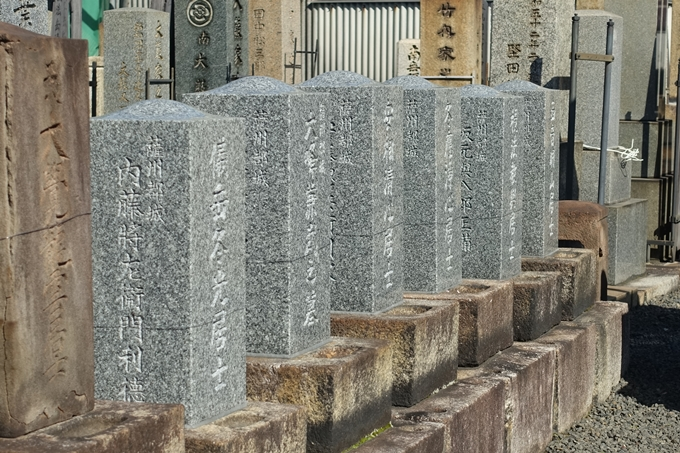 都城六勇士の墓 No13