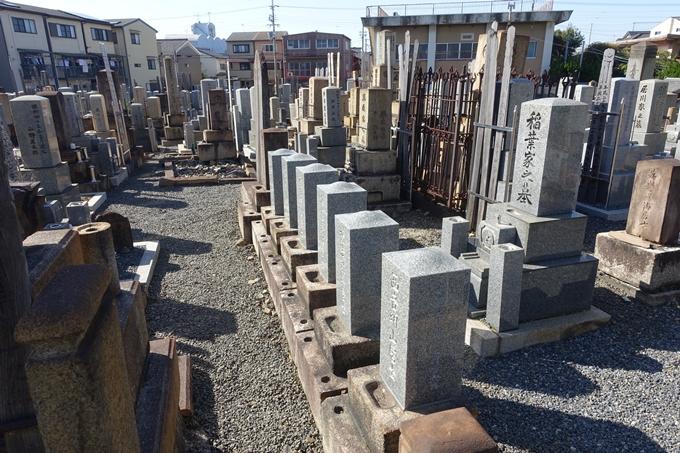 都城六勇士の墓 No14