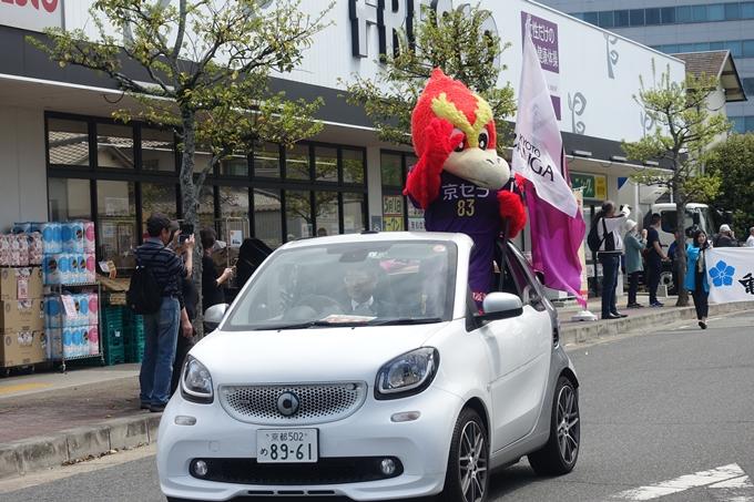 亀岡光秀祭り2019 No9