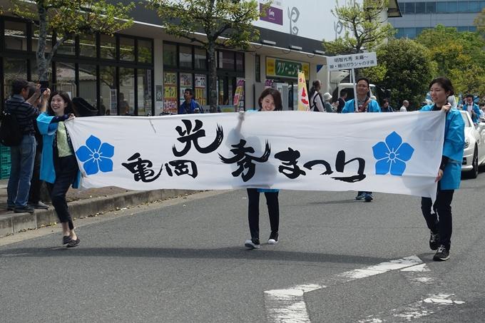 亀岡光秀祭り2019 No10