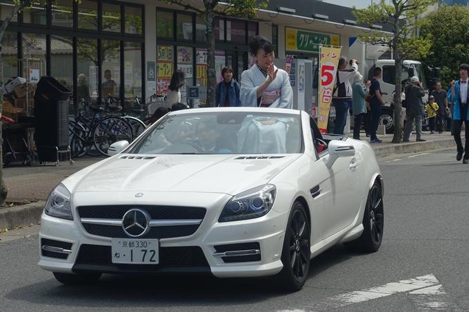 亀岡光秀祭り2019 No11