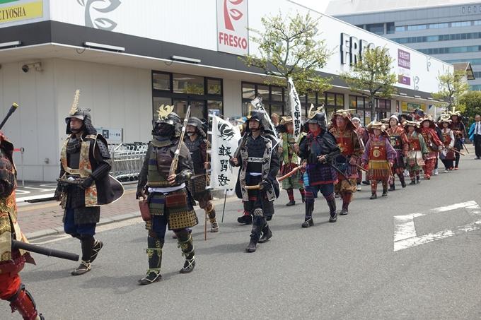 亀岡光秀祭り2019 No17