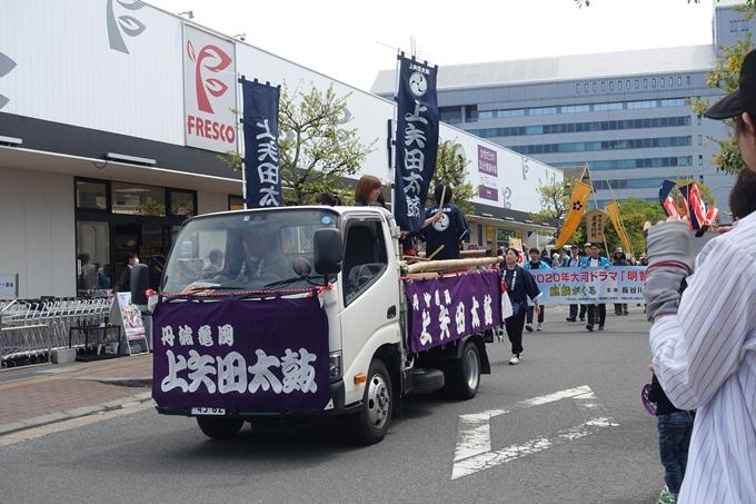 亀岡光秀祭り2019 No18