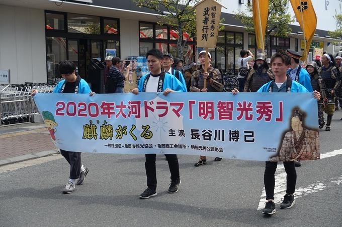 亀岡光秀祭り2019 No19