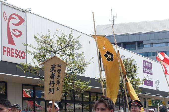 亀岡光秀祭り2019 No20