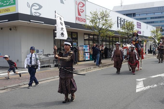 亀岡光秀祭り2019 No26