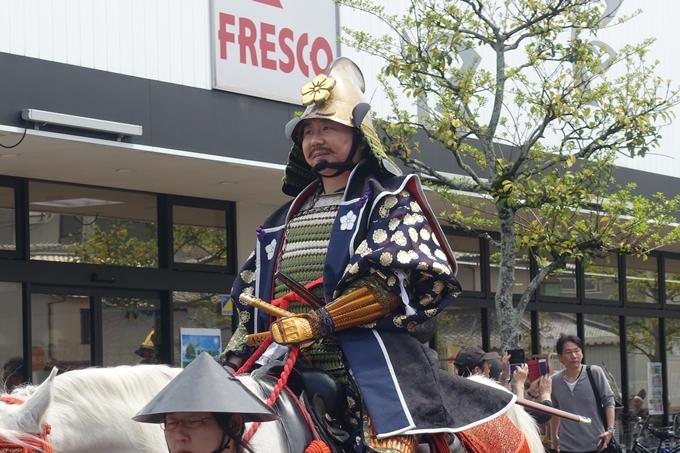 亀岡光秀祭り2019 No43