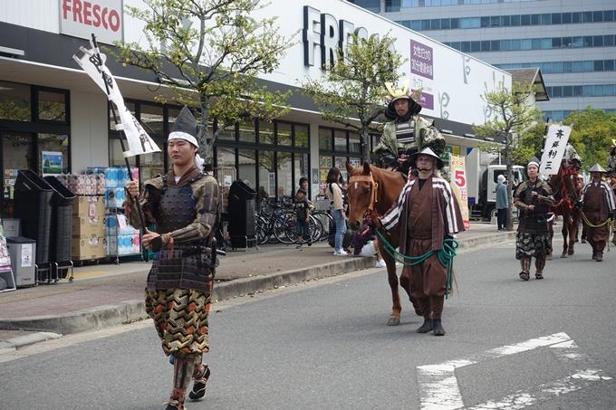 亀岡光秀祭り2019 No30