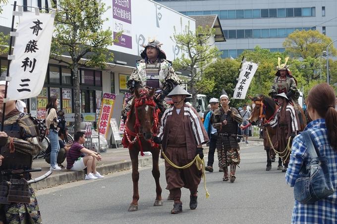 亀岡光秀祭り2019 No31