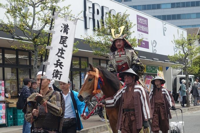 亀岡光秀祭り2019 No32