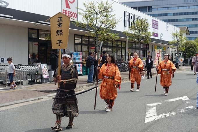 亀岡光秀祭り2019 No36