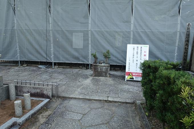 山崎闇斎_墓所 No9