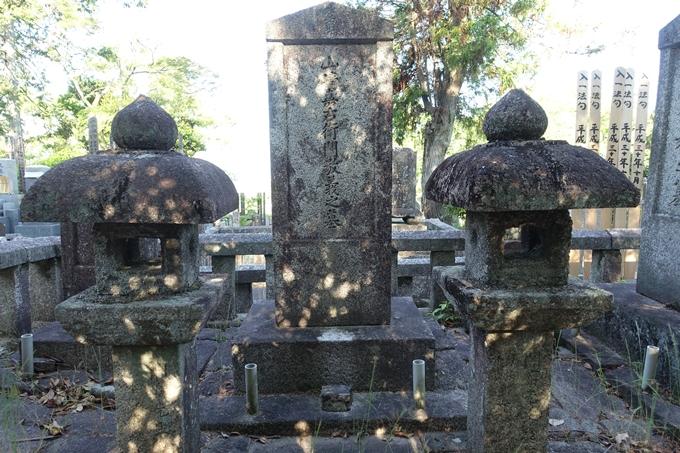 山崎闇斎_墓所 No16