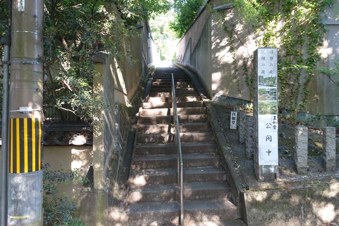 山崎闇斎_墓所 No26