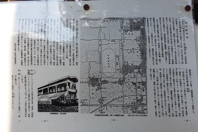 綱敷行衛天満宮 No16