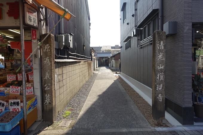 源為義墓・権現寺 No2