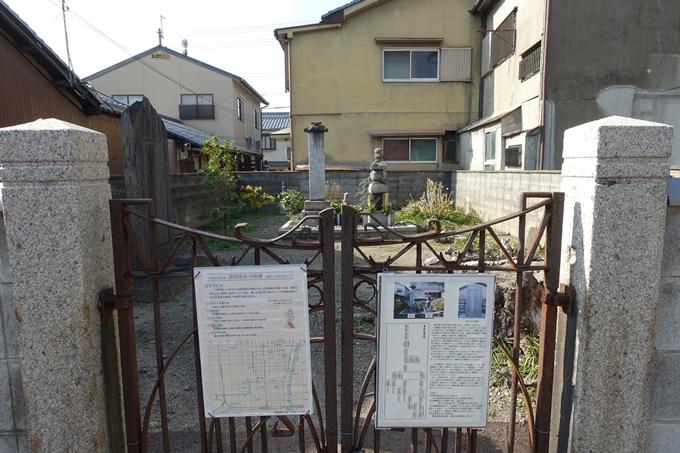 源為義墓・権現寺 No4