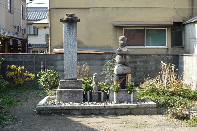 源為義墓・権現寺 No6