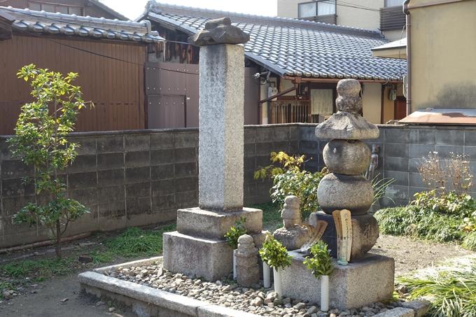 源為義墓・権現寺 No10
