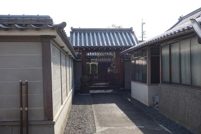 源為義墓・権現寺 No11