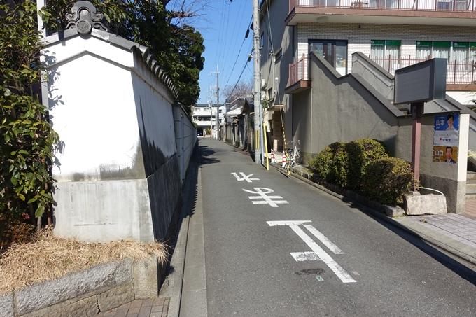 西郷隆盛邸跡 No3