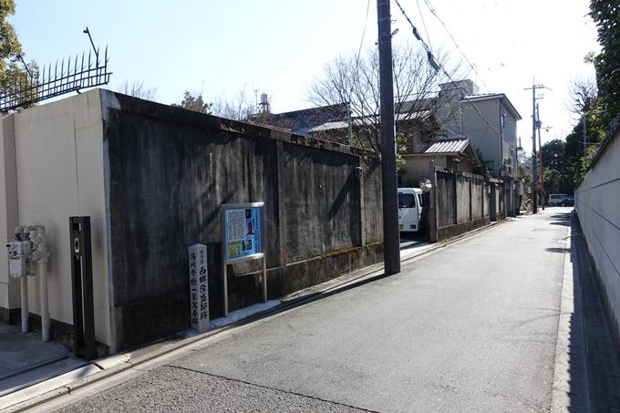 西郷隆盛邸跡 No11