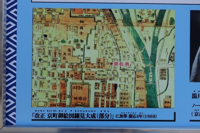 西郷隆盛邸跡 No10