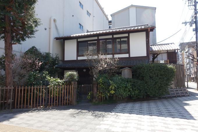 七条仏所跡 No2