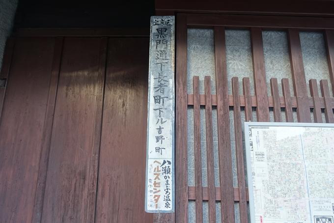 弘法閣大師堂 No2