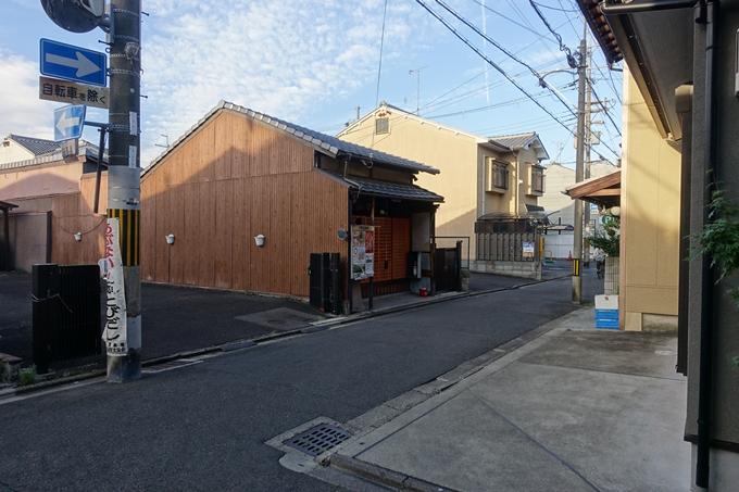 弘法閣大師堂 No6